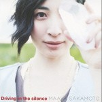 Driving in the silence详情