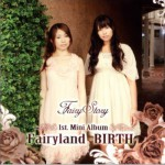 Fairyland-BIRTH详情