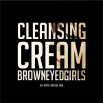 Cleansing Cream (Single)详情