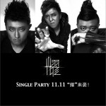 Single Party(单曲)详情