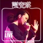谢安琪 Moov Live 2011