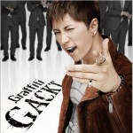 Graffiti (single)详情