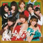 上からマリコ (劇場盤) (single)详情