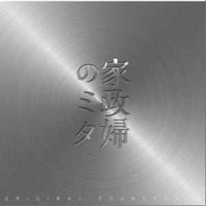 水曜ドラマ (日本テレビ)の画像 p1_12