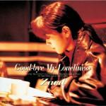 Good-bye My Loneliness详情
