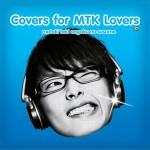 モテキ的音楽のススメ Susume Covers For MTK Lovers盤详情