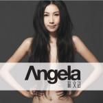 Angela详情