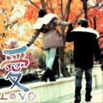 爱Love(单曲)详情