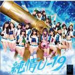 純情U-19 (Type-A ) (single)详情