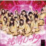 純情U-19 (Type-B) (single)详情