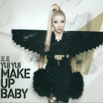 Make Up Baby详情