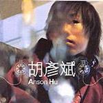 Anson Hu详情