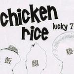 Lucky 7详情