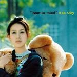 Bear In Mind详情