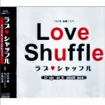 Love Shuffle OST