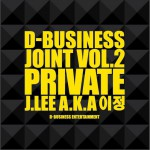 Private (Single)详情