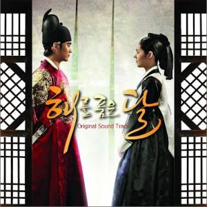 正版 拥抱太阳的月亮 OST专辑 韩国影视原声 全碟试听下载,韩国影视