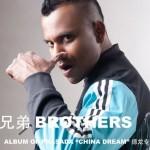 兄弟 BROTHERS(单曲)详情