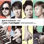 Boys be Ambitious!! / ヒカリ (Single)详情