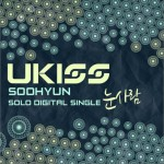 秀铉 - Snowman (Single)详情