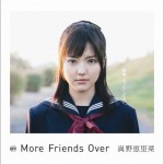 More Friends Over详情