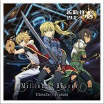Million of Bravery (Single)详情