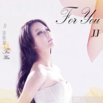 For You(Single)详情
