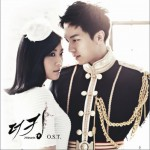 The King 2Hearts OST