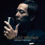 VOCALIST VINTAGE ~VOCALIST 5~详情