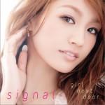 signal (Single)详情