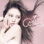 lan lan(单曲)