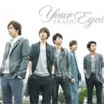 Your Eyes 初回限定盤 (Single)详情