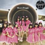 Next Flight (Single)详情