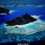 海岛(单曲)详情