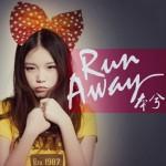 Run Away详情