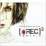 死亡录像3 Rec 3. Genesis OST