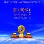 云上西藏2详情