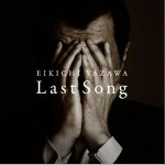 Last Song详情