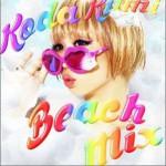 Beach Mix详情