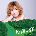 FOReST详情