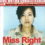 Miss Right详情