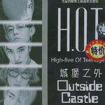Outside Castle (H.O.T.5th)详情