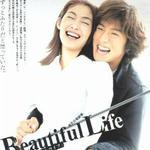 美丽人生(Beautiful Life)详情