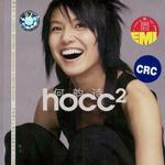 HOCC2详情