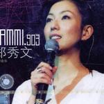 903拉阔演唱会2001
