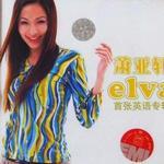 Elva First(日本版)详情