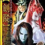 霹雳英雄剧集原声带:剑踪详情