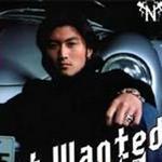 Most Wanted霆锋精选详情