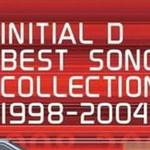 头文字D Best Song Collection 1998-2004(日本版)详情