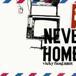 Never Home 想回家(2nd edit.)详情